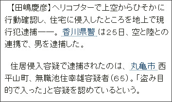 http://www.asahi.com/national/update/0426/OSK201304250148.html?ref=rss