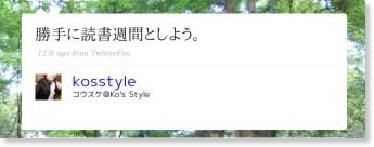 http://twitter.com/kosstyle/status/1639855735