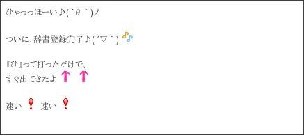 http://ameblo.jp/morningmusume-9ki/entry-11364731300.html