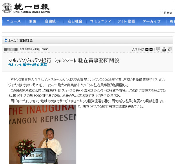 http://news.onekoreanews.net/detail.php?number=71318