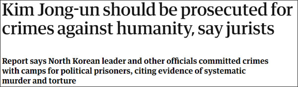 https://www.theguardian.com/world/2017/dec/12/international-jury-kim-jong-un-should-be-prosecuted-for-human-rights-crimes