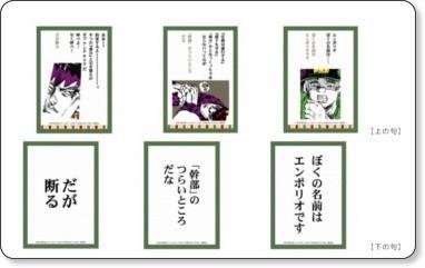 http://www.bandai.co.jp/releases/J2008080801.html