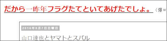 http://tokumei10.blogspot.com/2018/05/blog-post_46.html