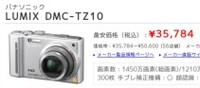 http://kakaku.com/item/K0000083223/