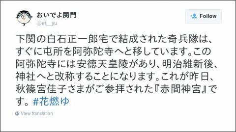 https://twitter.com/ei__yu/status/607507522660859904