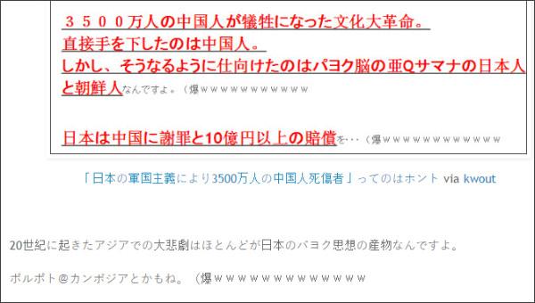 http://tokumei10.blogspot.com/2016/01/blog-post_20.html