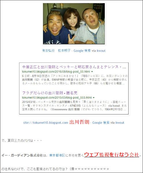 http://tokumei10.blogspot.com/2016/08/blog-post_611.html