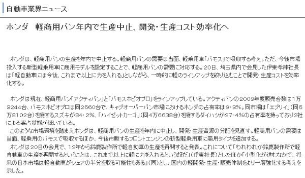 http://gazoo.com/NEWS/NewsDetail.aspx?NewsId=d82dddb7-f69f-4c9c-844a-543de8658723