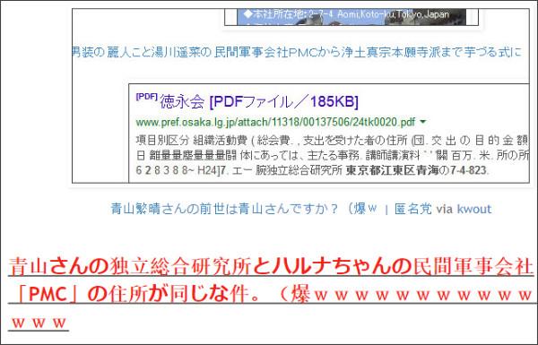 http://tokumei10.blogspot.com/2015/02/blog-post_370.html