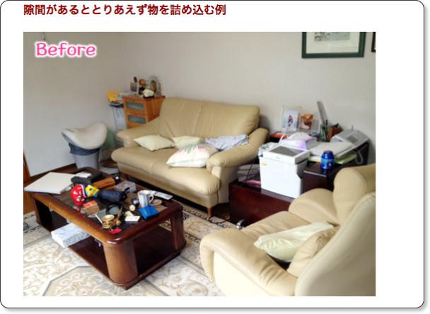 http://himasoku.com/archives/51784731.html