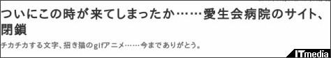 http://nlab.itmedia.co.jp/nl/articles/1307/01/news133.html