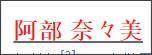 http://tokumei10.blogspot.com/2018/02/blog-post_96.html
