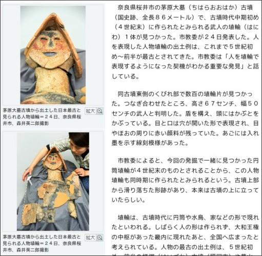 http://www.asahi.com/culture/update/0224/OSK201102240121.html?ref=rss