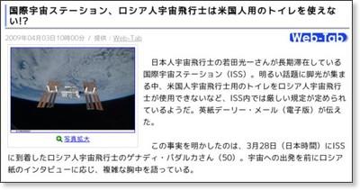 http://news.livedoor.com/article/detail/4092989/