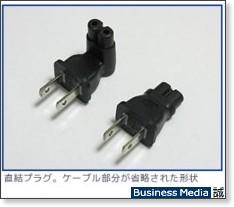 http://bizmakoto.jp/bizid/articles/0904/27/news033.html