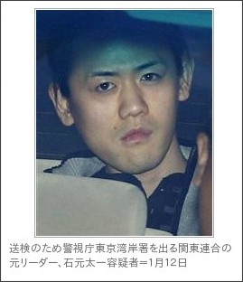 http://sankei.jp.msn.com/affairs/news/130307/crm13030712150005-n1.htm