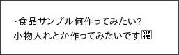 http://ameblo.jp/kobushi-factory/entry-12017515826.html