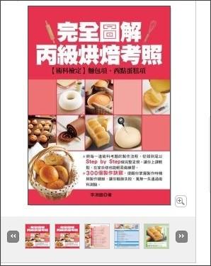 http://www.books.com.tw/exep/prod/booksfile.php?item=0010457103
