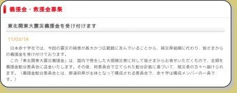 http://www.jrc.or.jp/contribution/l3/Vcms3_00002069.html