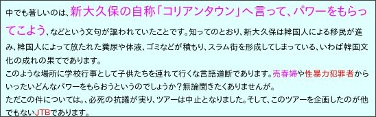 http://zaitokuchiba.blog.fc2.com/blog-entry-35.html