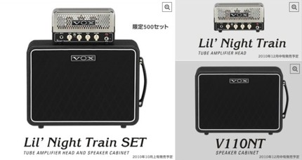 http://www.voxamps.jp/products/LilNightTrain/