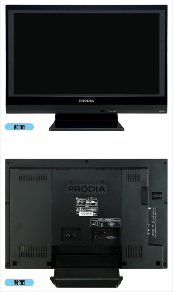 http://www.pixela.co.jp/products/prodia/prd_la103_22b_w_e/spec.html