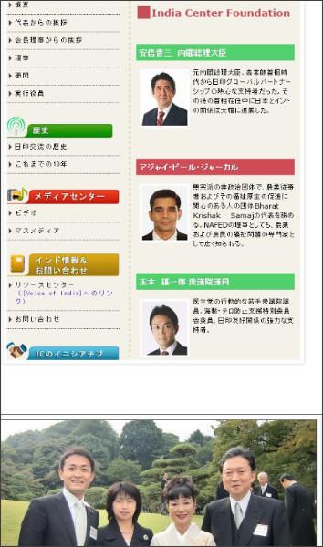 http://tokumei10.blogspot.com/2017/03/blog-post_1.html