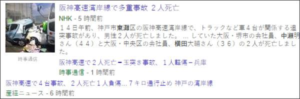 https://www.google.co.jp/search?hl=ja&gl=jp&tbm=nws&authuser=0&q=%E6%A8%AA%E7%94%B0%E3%80%80%E4%B8%AD%E7%80%AC&oq=%E6%A8%AA%E7%94%B0%E3%80%80%E4%B8%AD%E7%80%AC&gs_l=news-cc.3..43j43i53.1780.5959.0.6741.15.3.0.12.12.0.131.358.0j3.3.0...0.0...1ac.VR_0bDRBCLk#hl=ja&gl=jp&authuser=0&tbm=nws&q=%E6%A8%AA%E7%94%B0%E3%80%80%E4%B8%AD%E7%80%AC%E3%80%80%E6%9D%B1%E7%81%98