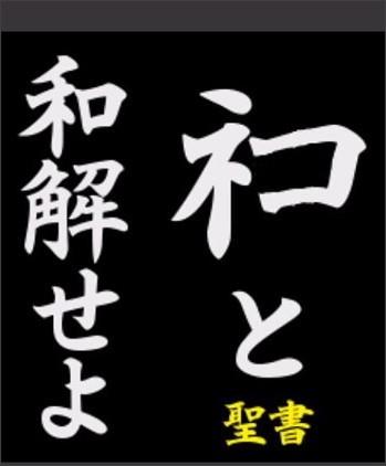 http://art17.photozou.jp/pub/555/2194555/photo/236244220_624.jpg