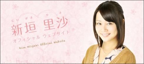 http://www.jp-r.co.jp/niigaki.html