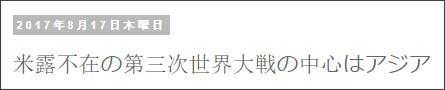 http://tokumei10.blogspot.com/2017/08/blog-post_69.html