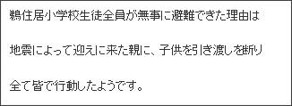 http://ameblo.jp/hokenkataduke/entry-10832180443.html