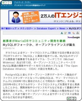 http://www.atmarkit.co.jp/news/200905/14/mysql.html