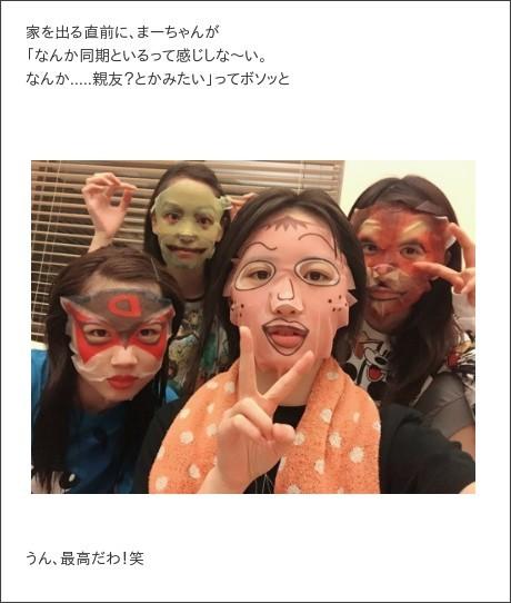http://ameblo.jp/morningmusume-10ki/entry-12206345919.html
