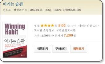 http://book.naver.com/bookdb/book_detail.php?bid=2899566