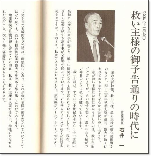 http://pics.livedoor.com/u/suukyoumahikari/3249450/large