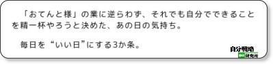 http://el.jibun.atmarkit.co.jp/ai/2009/01/post-baba.html
