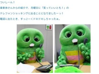 http://gachapin.fujitvkidsclub.jp/
