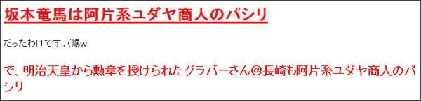 http://tokumei10.blogspot.com/2011/07/blog-post_8954.html