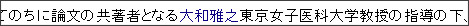 http://ja.wikipedia.org/wiki/%E5%B0%8F%E4%BF%9D%E6%96%B9%E6%99%B4%E5%AD%90