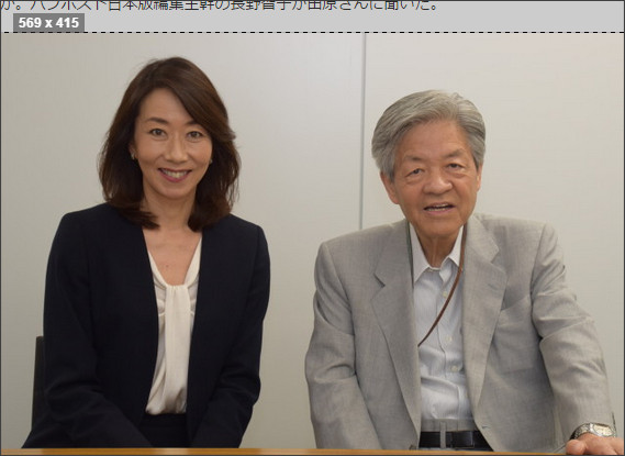 http://www.huffingtonpost.jp/2015/06/29/tahara-soichiro_n_7685518.html?utm_hp_ref=japan