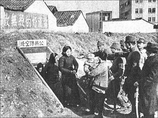 http://commons.wikimedia.org/wiki/File:Nanking_air-raid_shelter.jpg