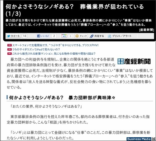 http://bizmakoto.jp/makoto/articles/1201/13/news010.html