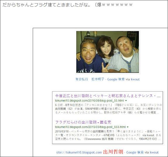 http://tokumei10.blogspot.com/2018/01/blog-post_503.html