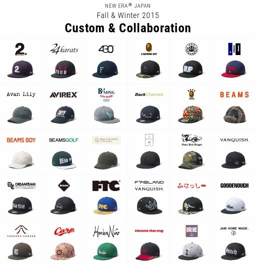 http://www.neweracap.jp/featured/collaboration/