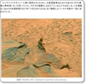 http://japan.cnet.com/news/biz/story/0,2000056020,20365650,00.htm