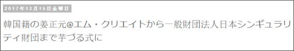 http://tokumei10.blogspot.com/2017/12/blog-post_37.html