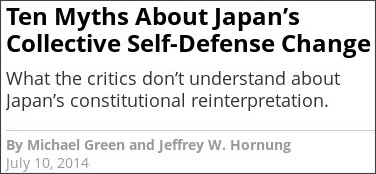 http://thediplomat.com/2014/07/ten-myths-about-japans-collective-self-defense-change/