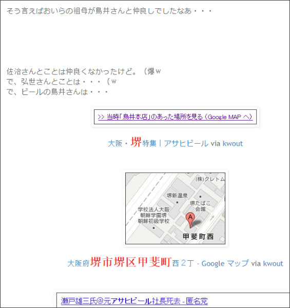 http://tokumei10.blogspot.com/2013/06/blog-post_9538.html