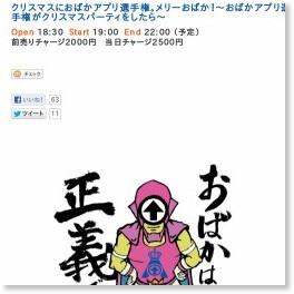 http://tcc.nifty.com/cs/catalog/tcc_schedule/catalog_121104204086_1.htm